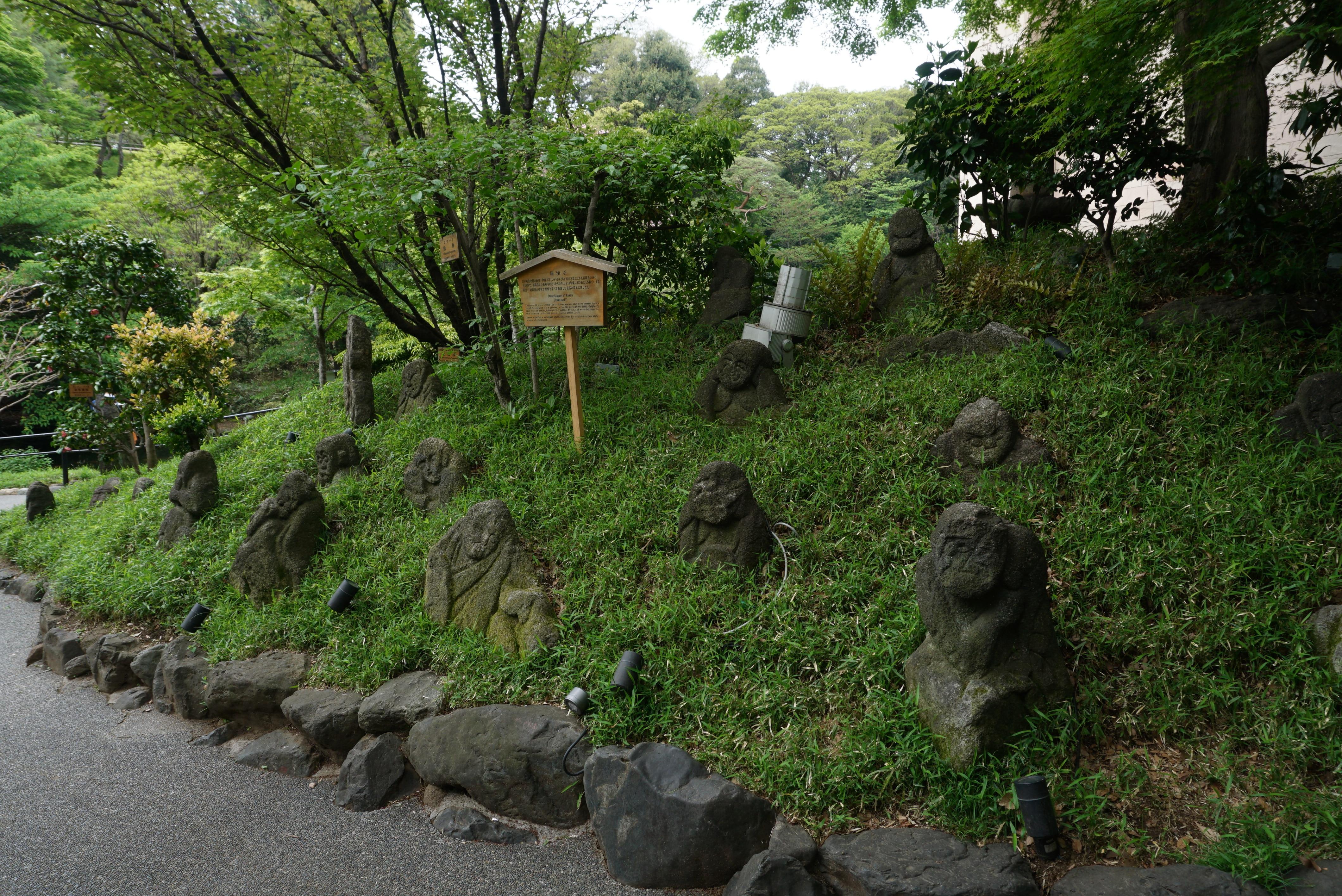 Stone Statues of Rakan