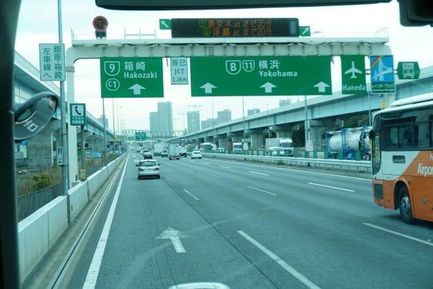 Street Kanji