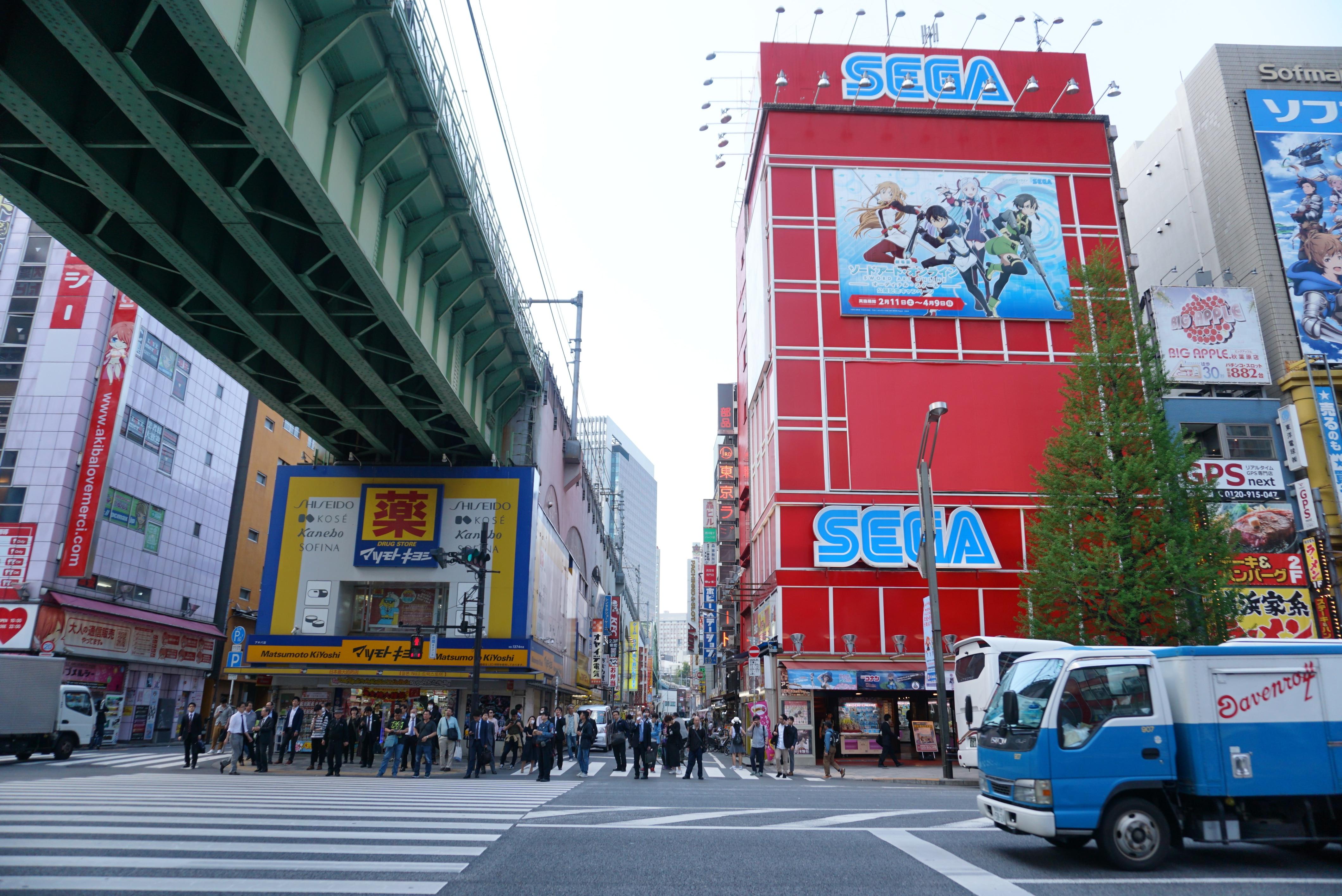 Akihabara Electronic Town Tokyo