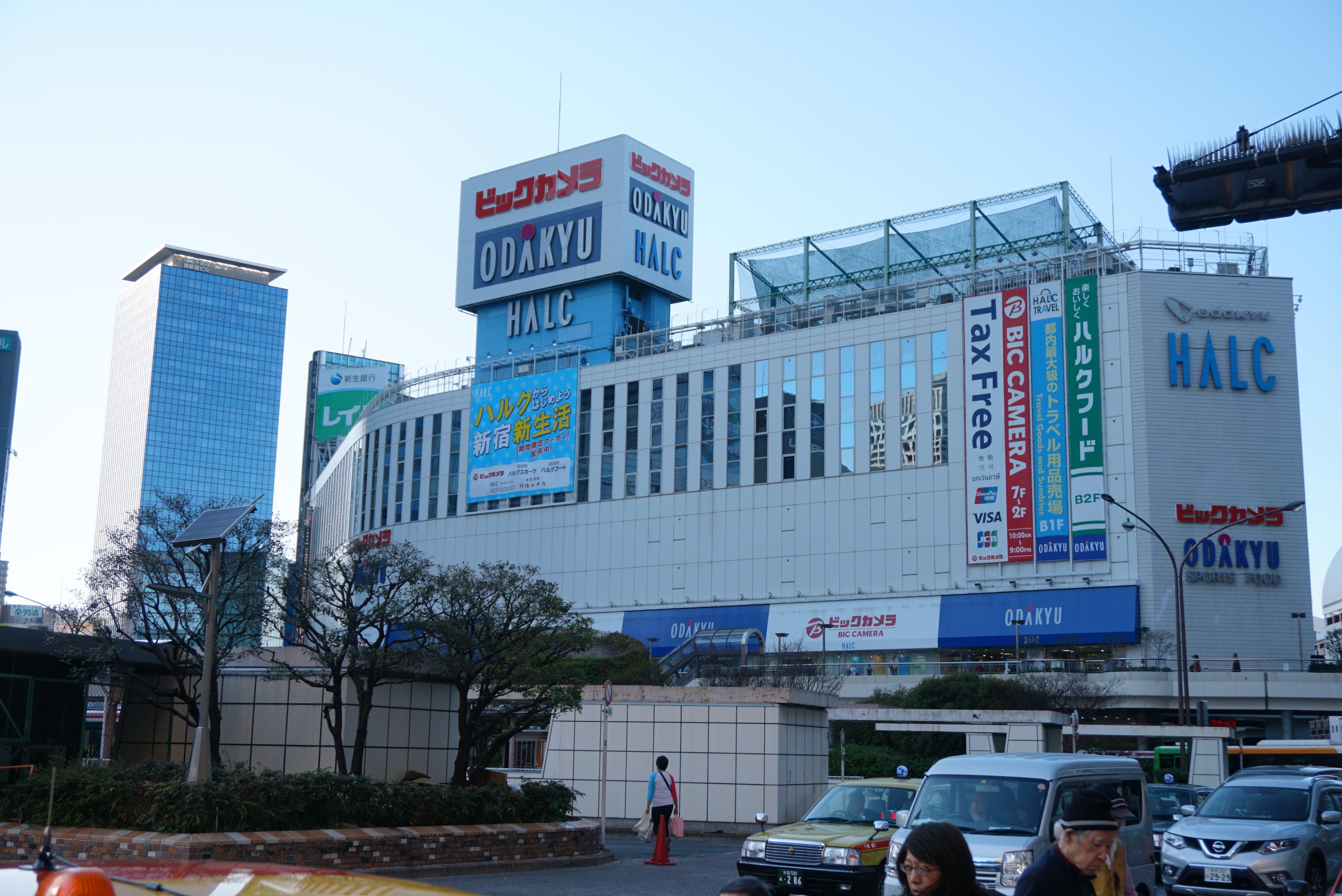 Odakyu Shopping Mall Tokyo