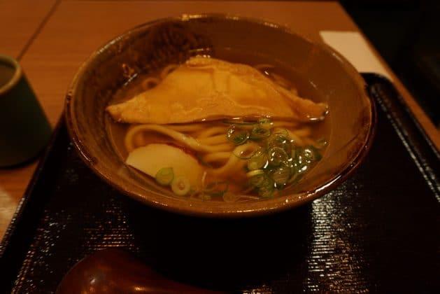 Udon Tokyo