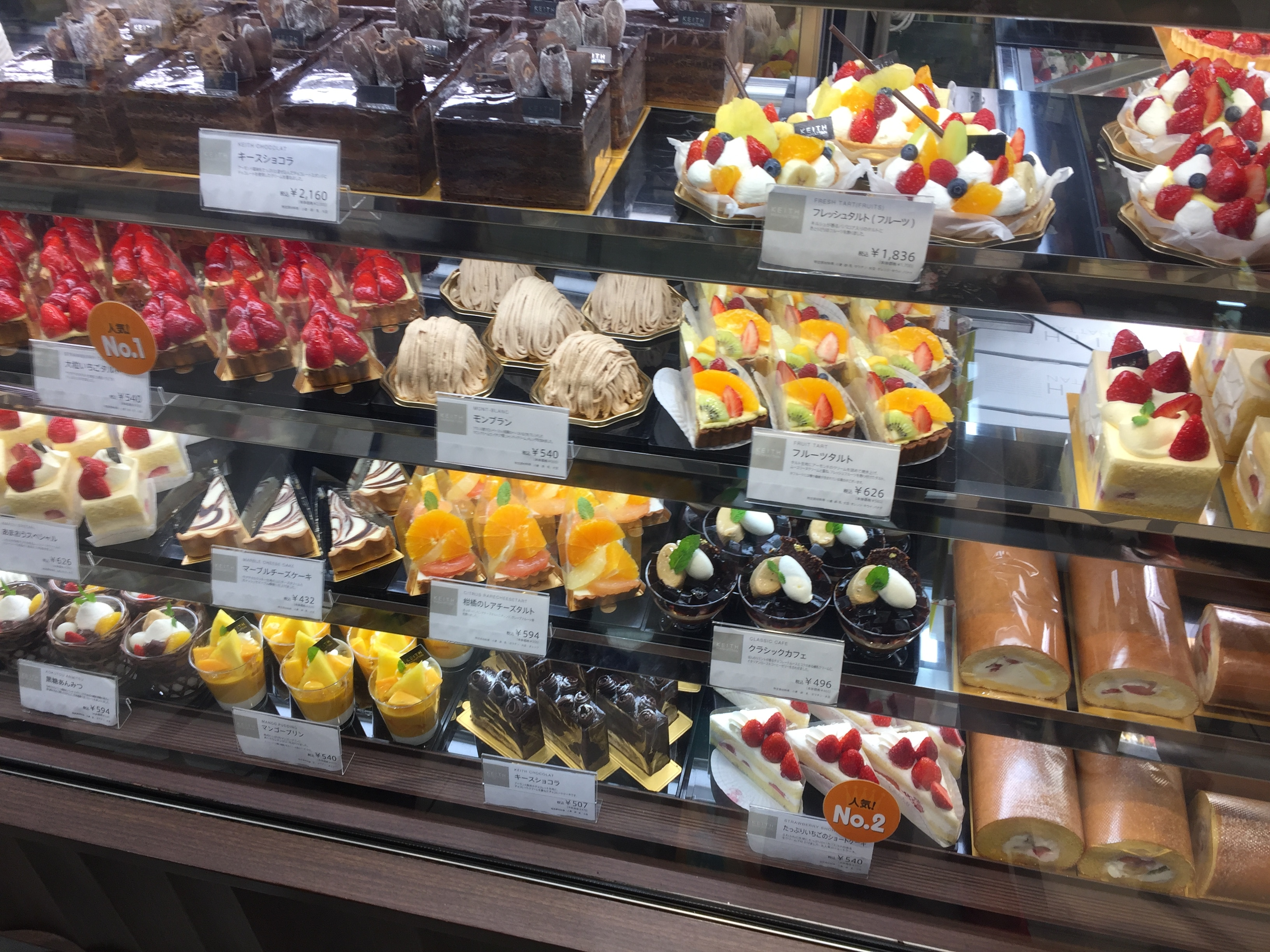 Tokyo Station Sweets