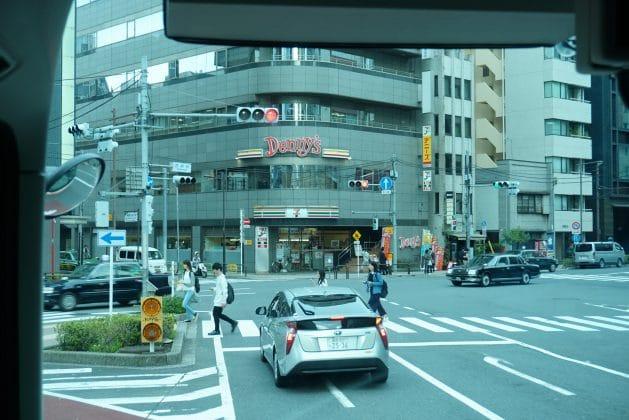 Dennys Tokyo