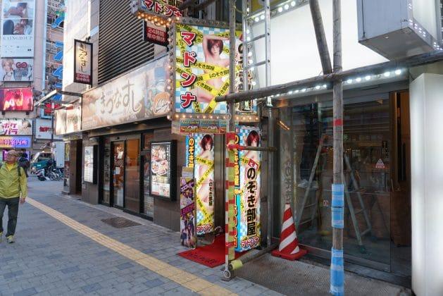 Tokyo Adult Entertainment